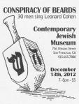 Contemporary Jewish Museum 2012